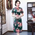 旗袍 旗袍女短袖新款中長款夏裝改良版連身裙中老媽媽旗袍裙