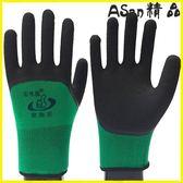 勞保手套 加強指乳膠發泡王手套勞保浸膠耐磨防滑勞動手套