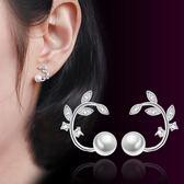 韓國新款清新花朵珍珠耳釘 簡約樹枝 女氣質時尚OL耳飾《小師妹》ps406