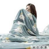 夏天法蘭絨毛毯子薄空調毯