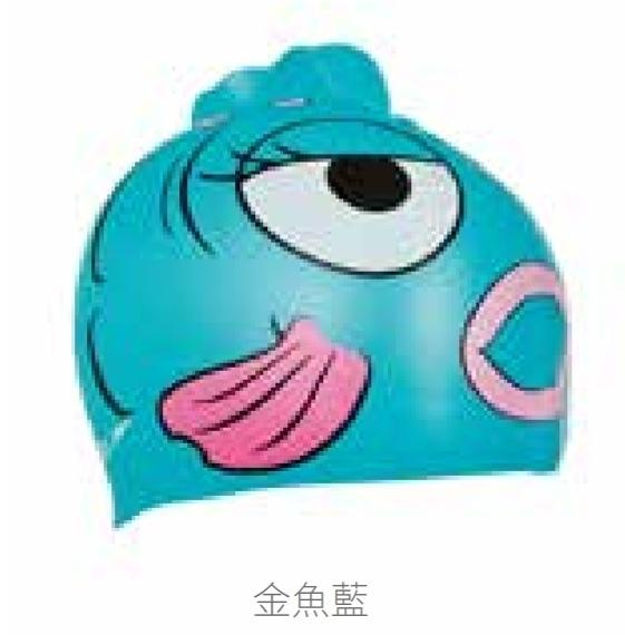 【線上體育】SPEEDO 兒童矽膠泳帽 Sea Squad 金魚藍