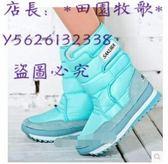 櫻花雪靴高筒靴厚底雪地鞋防水短靴SAKURA櫻花雪地靴中筒靴女【田園牧歌】