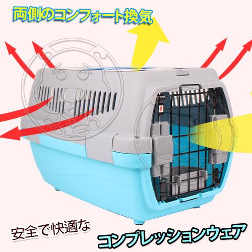 【zoo寵物商城】dyy》上開式透氣寵物航空捷運高鐵外出托運輸籠s號48*32cm