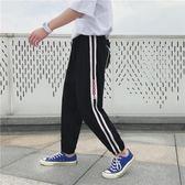 棉麻闊腿褲休閒女韓版寬鬆胖mm加肥加大碼200斤收腿束腳9九分褲【小梨雜貨鋪】