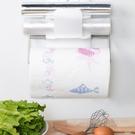 置物架 無痕 收納架 保鮮膜 掛勾 廚房紙巾 冰箱掛架 鋁箔紙 紙巾架 保鮮膜置物架 【H049】慢思行