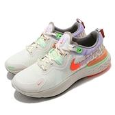 Nike 慢跑鞋 Wmns React Miler 灰 橘 女鞋 舒適緩震 運動鞋 【ACS】 DC2112-181