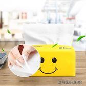 6包原木抽紙衛生紙巾抽取式餐巾紙抽