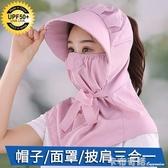 防曬口罩日本可水洗防護女繫帶騎車韓國網紅夏天面罩帽子遮臉遮陽 卡布奇诺