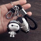 汽車鑰匙扣 女韓國鑰匙掛件 腰掛圈環可愛創意鑰匙鍊男士女款