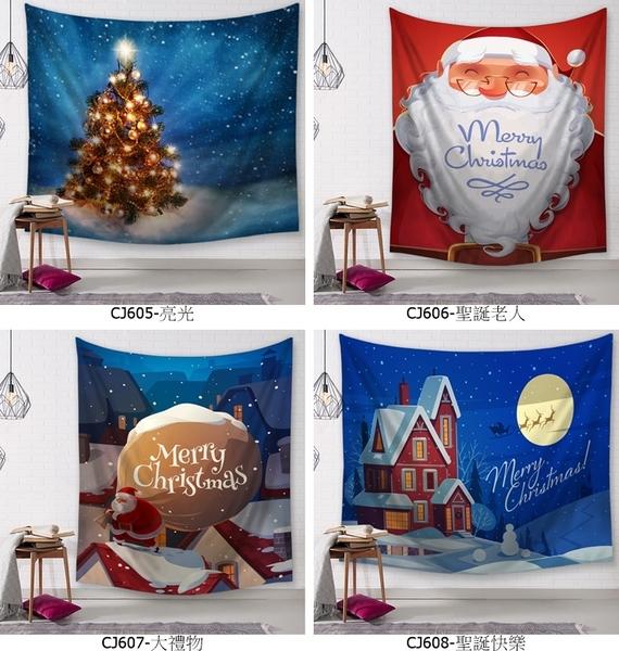 【橘果設計】掛毯掛畫掛布 寬150高130 送6米燈 抖音背景ig壁紙門廉窗簾風水簾聖誕萬聖耶誕