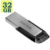 SanDisk 32GB 32G Ultra Flair【SDCZ73-032G】150MB/s SD CZ73 USB 3.0 原廠包裝 隨身碟