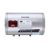 櫻花 SAKULA 12加侖超倍容速熱式電熱水器 EH1250LS6