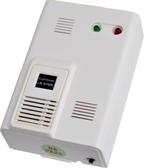 ﹝〝漢視消防〞﹞瓦斯洩漏警報器壁掛式LK 678N 天然瓦斯LNG 液態瓦斯LPG 警報器