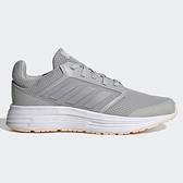 ADIDAS GALAXY 5 女鞋 慢跑 訓練 網布 支撐 緩衝 穩定 透氣 灰 白【運動世界】FW6122