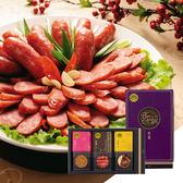 【黑橋牌】典藏好禮禮盒A (香腸、臘肉、肉酥)