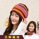 圍巾女秋冬韓版多用圍巾休閒百搭包頭帽潮時尚圍脖薄發帶月子帽 店慶降價