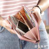皮夾新款學生女士零錢包長款韓版拉鏈手拿手機包大容量多卡位錢夾 qf7628【黑色妹妹】