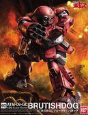 組裝模型 1/20 獸犬BRUTISH DOG 裝甲騎兵 菲亞娜 TOYeGO 玩具e哥