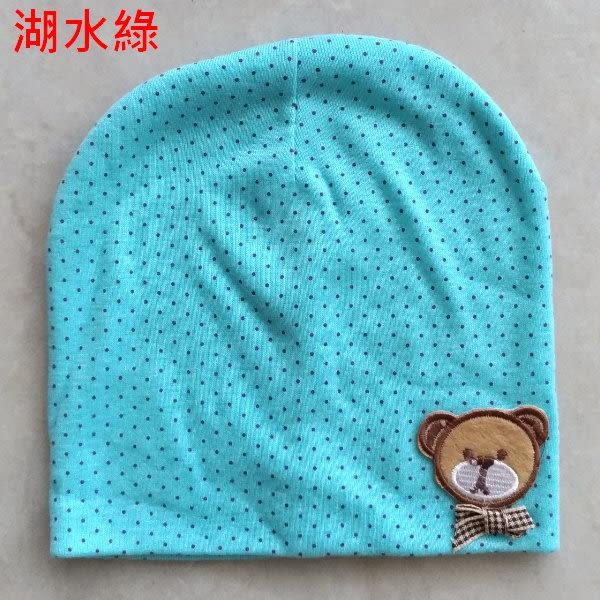 *甜蜜蜜親子童裝*百搭《點點小熊款》可愛保暖帽 套頭帽
