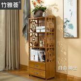(萬聖節)書櫃書架中式抽屜書櫃簡約現代組合書架客廳置物架實木落地儲物架簡易楠竹WY