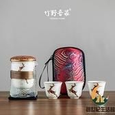 旅行茶具套裝便攜包玻璃快客杯防燙戶外茶具套裝【創世紀生活館】