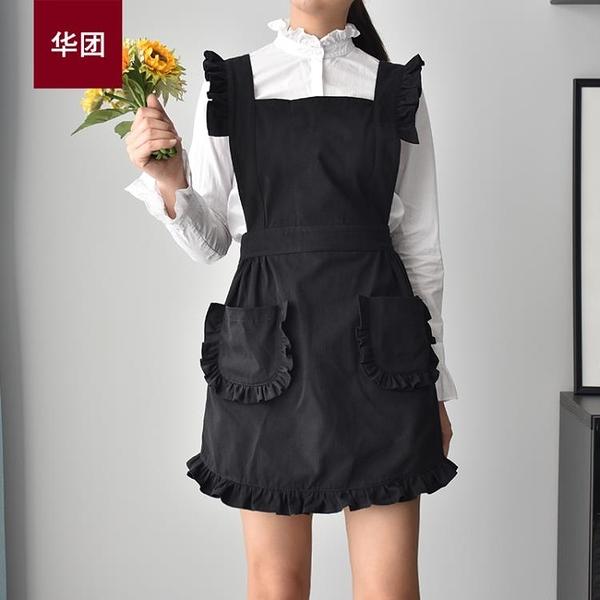 女傭韓版時尚圍裙廚房防油圍腰公主可愛女定制印字咖啡店罩衣家用 印象家品