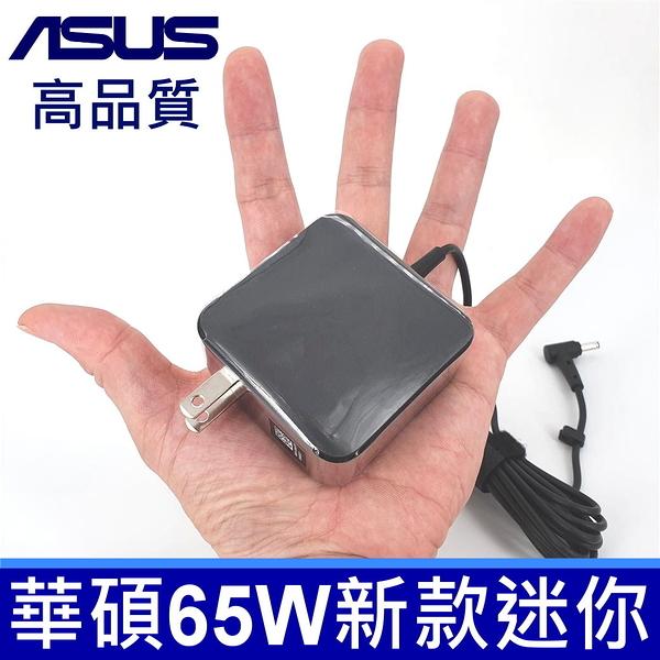 ASUS 新款迷你 65W 原廠規格 變壓器 充電器 UX433 UX433FA UX433FN UX333 UX331 UX331UAL UX410 UX410UF