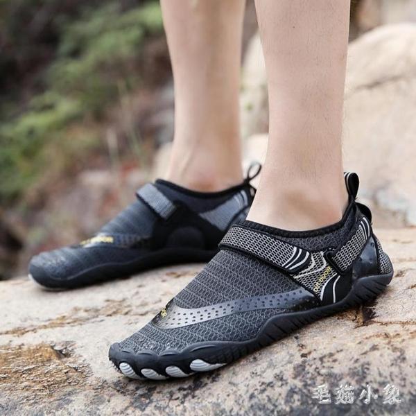 溯溪鞋男兩棲鞋釣魚徒步鞋夏季戶外登山攀巖鞋大碼涼鞋情侶涉水鞋 LR22846『毛菇小象』