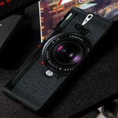 SONY Xperia C5 Ultra E5553 手機殼 軟殼 保護套 相機鏡頭