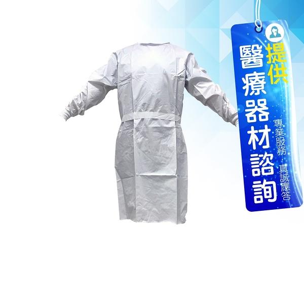 來而康 凱富 醫療用衣物 隔離衣 一次性 拋棄式 白色 10件販售