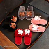 秋冬新款韓版家居兒童拖鞋棉鞋女童鞋寶寶鞋男童鞋小熊棉鞋潮-奇幻樂園