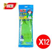 【楓康】 加長型防護手套(M)-12入組