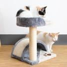 貓跳臺 貓爬架中小型貓跳臺貓窩貓抓板貓爬架貓抓柱貓咪架子寵物TW【快速出貨八折下殺】
