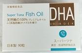 日本超級鮪魚魚油軟膠曩 90粒(盒)*6盒