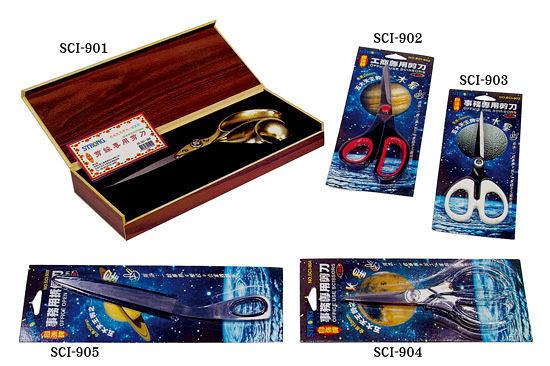 自強牌  SCI-905  土星剪刀(一打裝)