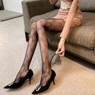 夏季黑色字母黑絲襪女性感ins網紅薄款漁網連褲襪春秋防勾絲襪子 蘿莉新品