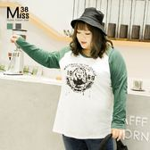 Miss38-(現貨) 【A08025】大尺碼T恤 LION 撞色斜肩長袖上衣 寬鬆顯瘦 竹節棉 休閒長T -中大尺碼