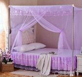 蚊帳蚊帳1.2米1.5m1.8m床雙人單人家用蚊帳不銹鋼支架落地   草莓妞妞