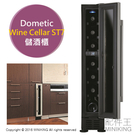 【配件王】日本代購 Dometic Slim Tower Wine Cellar ST7 儲酒櫃 7瓶收納