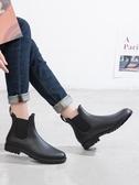 雨牧時尚雨鞋女短筒雨靴成人防水套鞋韓國膠鞋防滑水靴切爾西水鞋 『快速出貨』
