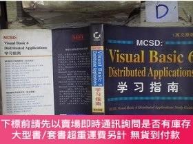 二手書博民逛書店紙質罕見!MCSD:Visual Basic 6 Distributed Applications學習指Y22