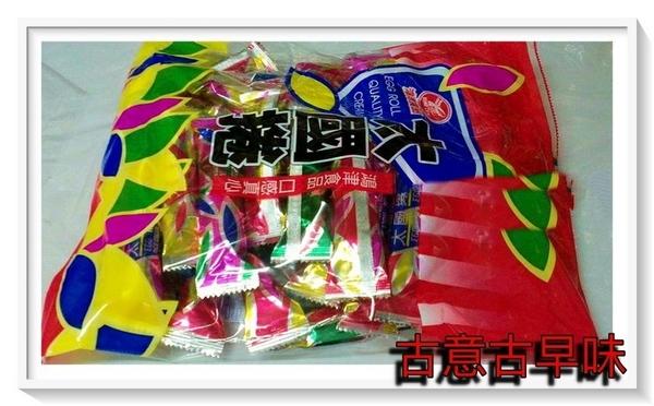 古意古早味 太國捲(370公克/經濟包) 懷舊零食 糖果 特選 米果 餅乾