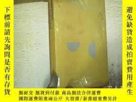 二手書博民逛書店Jiangsu罕見Province Yearbook 2014