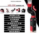高亮度可站立軟管工作燈手電筒 360度可伸縮旋轉軟管