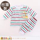 0~2歲嬰幼兒兒套裝 台灣製薄長袖居家套...