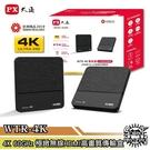 PX大通 WTR-4K 4K極緻無線影音傳輸器【Sound Amazing】