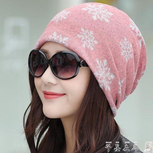 歡慶中華隊7:0月子帽帽子女春秋季時尚雪花多功能套頭巾帽韓版保暖堆堆帽透氣月子帽