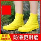 鞋套 雨鞋套鞋套防水防滑防雨腳套加厚耐磨底硅膠男成人雨天兒童水鞋女
