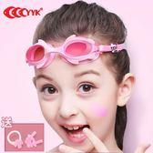 兒童泳鏡防水防霧高清專業游泳鏡男童女童大框游泳眼鏡裝備