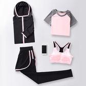 新款瑜伽服套裝女 四件寬鬆健身房運動跑步速干衣背心